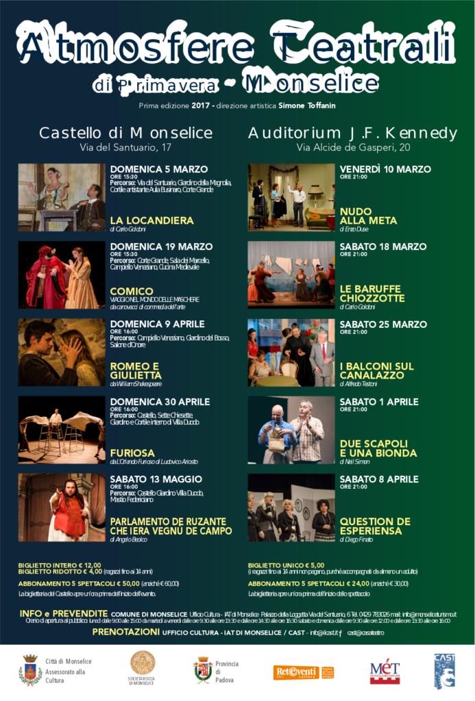Atmosfere Teatrali primavera 2017